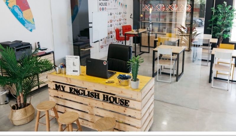 My English House completo
